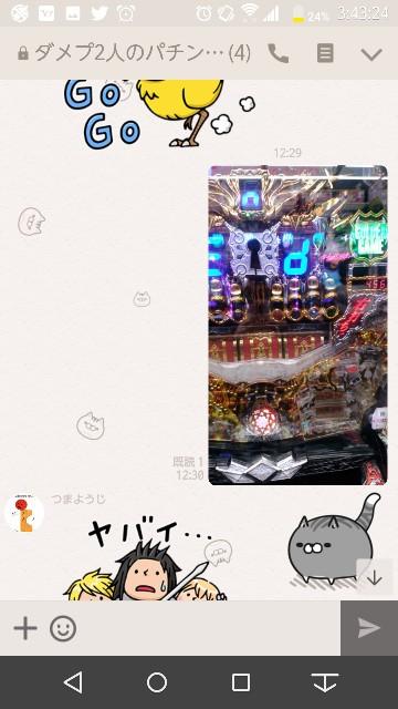 f:id:tumamimi:20171116035748j:plain