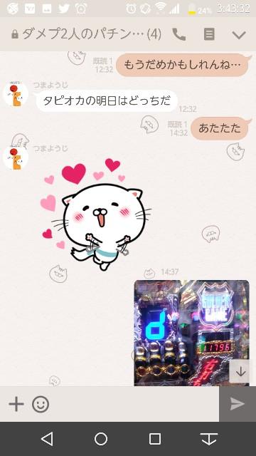 f:id:tumamimi:20171116035809j:plain