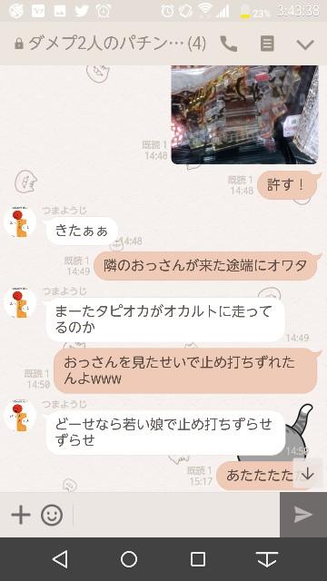 f:id:tumamimi:20171116035819j:plain