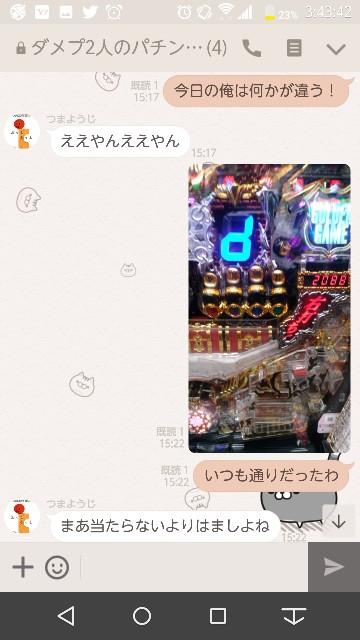f:id:tumamimi:20171116035825j:plain