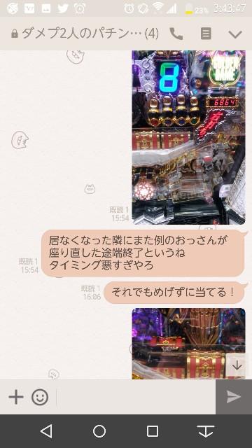 f:id:tumamimi:20171116035837j:plain