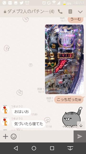 f:id:tumamimi:20171116035841j:plain