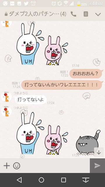 f:id:tumamimi:20171116035845j:plain