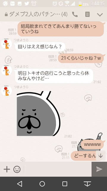 f:id:tumamimi:20171116035904j:plain