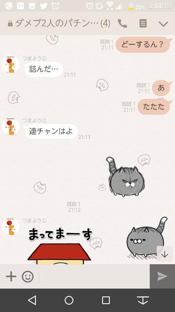 f:id:tumamimi:20171116035907j:plain