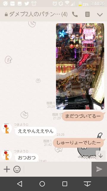 f:id:tumamimi:20171116035957j:plain
