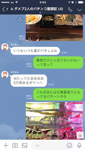 f:id:tumamimi:20171117010052p:image