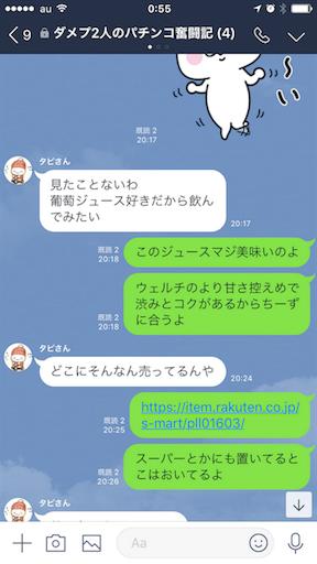 f:id:tumamimi:20171117010214p:image