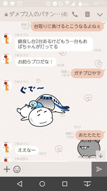 f:id:tumamimi:20171118042354j:plain