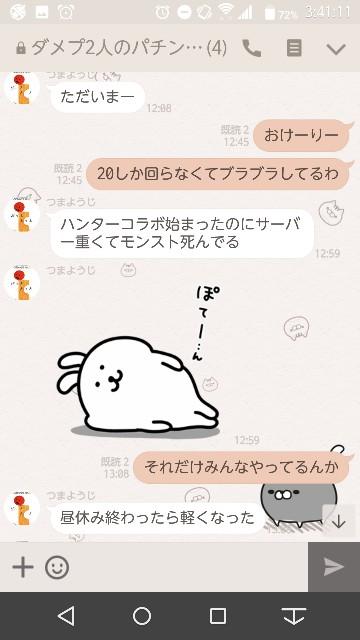 f:id:tumamimi:20171118042403j:plain