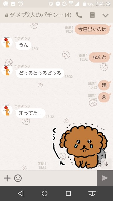 f:id:tumamimi:20171118042423j:plain