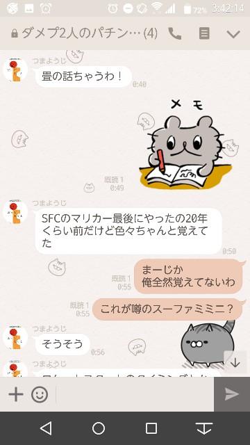 f:id:tumamimi:20171118042625j:plain