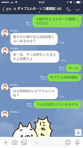 f:id:tumamimi:20171121002444p:image