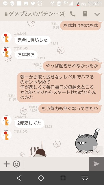 f:id:tumamimi:20171122035631j:plain