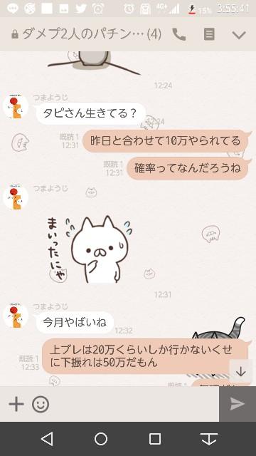 f:id:tumamimi:20171122035636j:plain