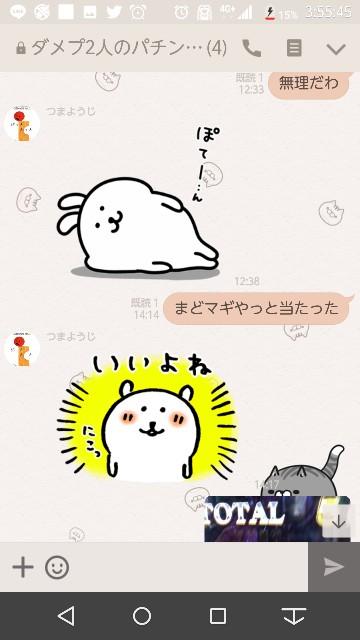 f:id:tumamimi:20171122035640j:plain