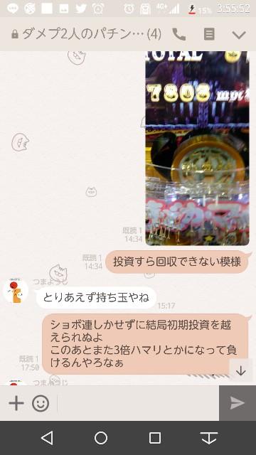 f:id:tumamimi:20171122035642j:plain