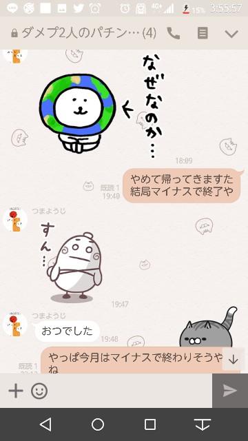 f:id:tumamimi:20171122035645j:plain