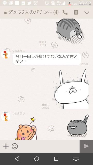 f:id:tumamimi:20171122035649j:plain