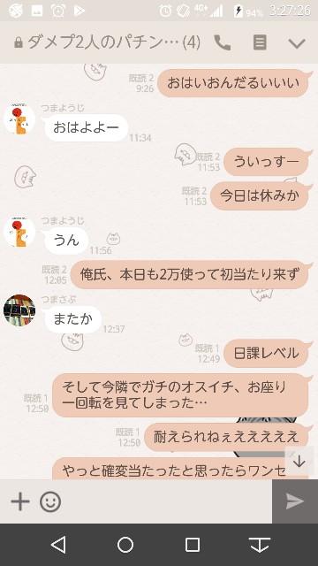 f:id:tumamimi:20171124033036j:plain
