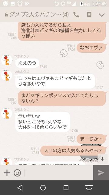 f:id:tumamimi:20171124033054j:plain