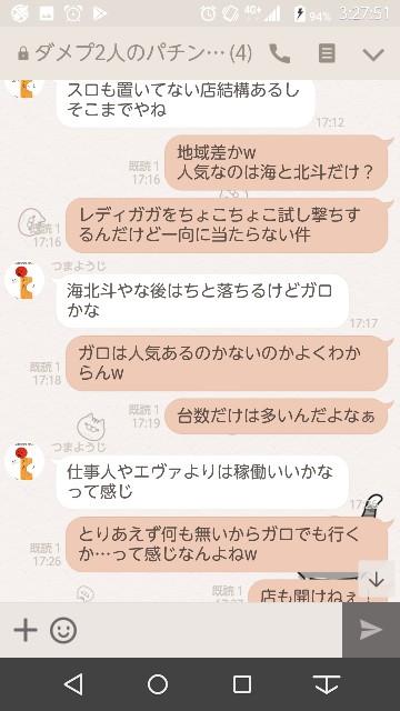 f:id:tumamimi:20171124033100j:plain