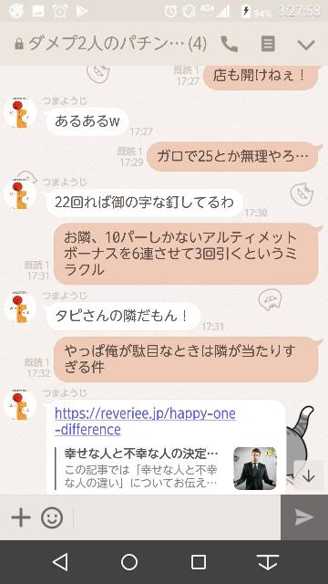 f:id:tumamimi:20171124033106j:plain