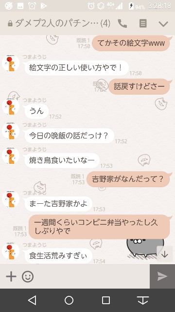 f:id:tumamimi:20171124033127j:plain