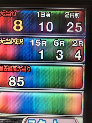 f:id:tumamimi:20171125003846j:image