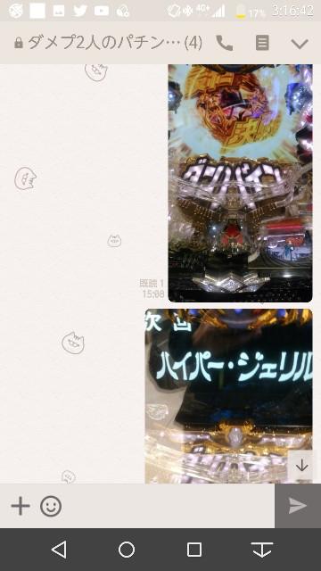 f:id:tumamimi:20171128034408j:plain