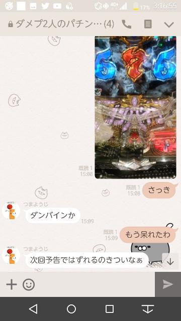 f:id:tumamimi:20171128034425j:plain
