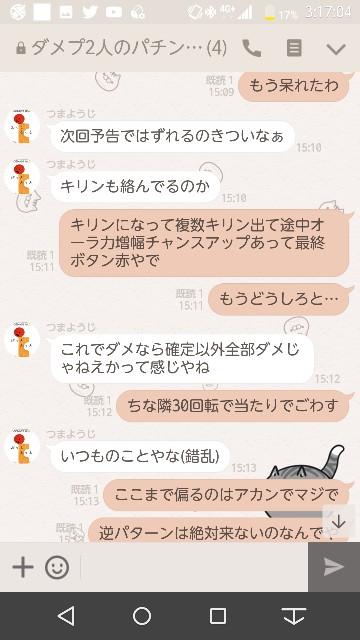 f:id:tumamimi:20171128034429j:plain