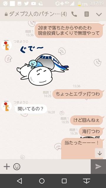 f:id:tumamimi:20171128034439j:plain