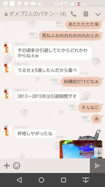 f:id:tumamimi:20171128034525j:plain
