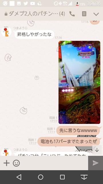 f:id:tumamimi:20171128034530j:plain