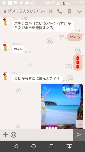 f:id:tumamimi:20171128034603j:plain