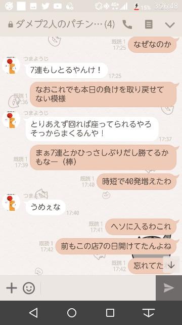 f:id:tumamimi:20171128034607j:plain