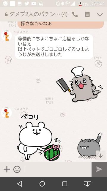 f:id:tumamimi:20171128034615j:plain