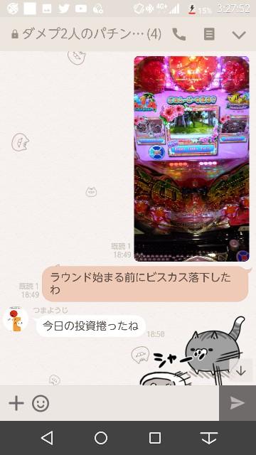 f:id:tumamimi:20171128034617j:plain