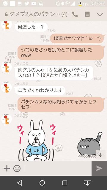 f:id:tumamimi:20171128034829j:plain
