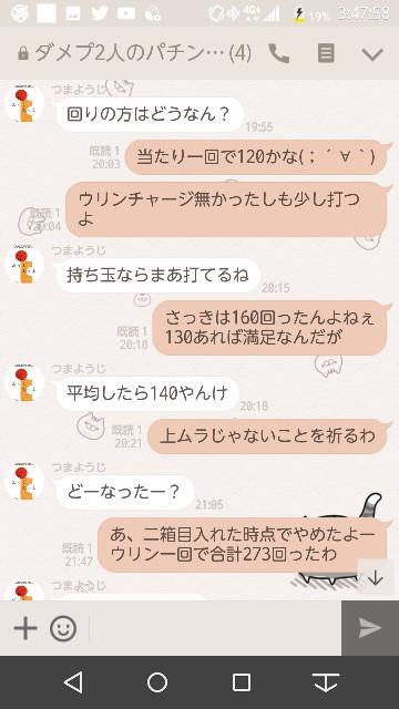 f:id:tumamimi:20171128034832j:plain