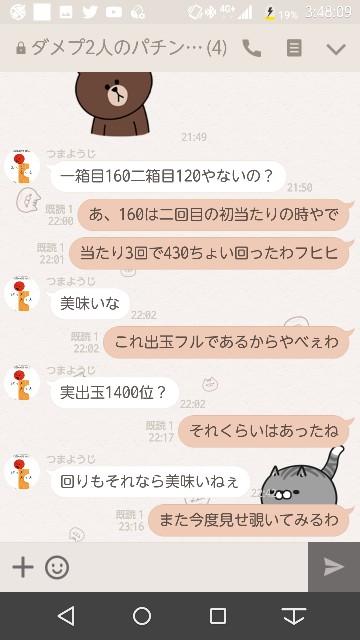 f:id:tumamimi:20171128034838j:plain