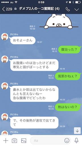f:id:tumamimi:20171201010137p:image
