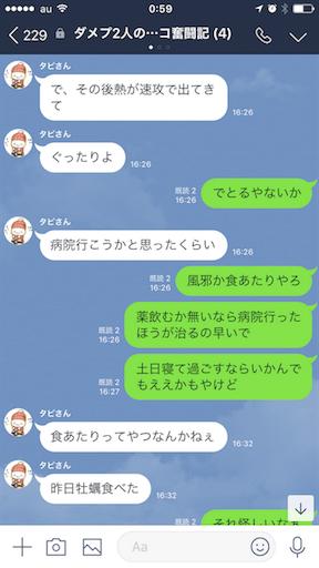 f:id:tumamimi:20171201010147p:image