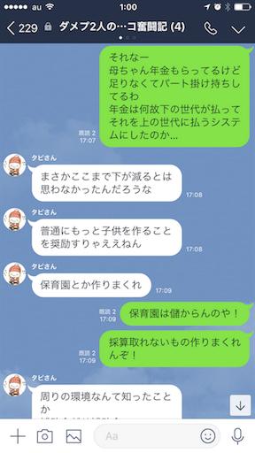 f:id:tumamimi:20171201010233p:image