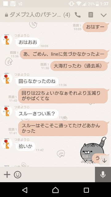 f:id:tumamimi:20171205014213j:plain
