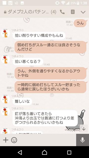 f:id:tumamimi:20171205014219j:plain