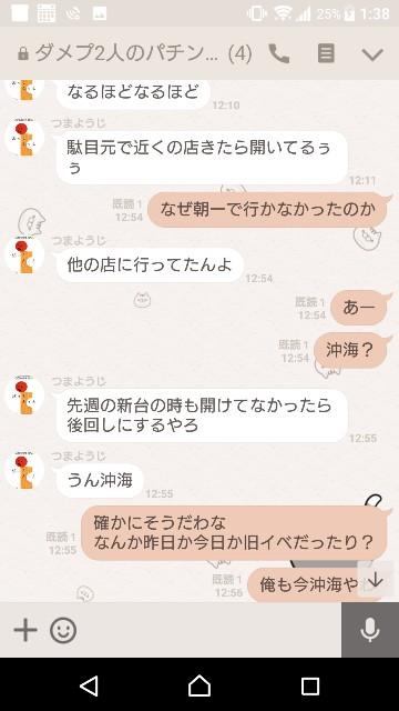 f:id:tumamimi:20171205014233j:plain