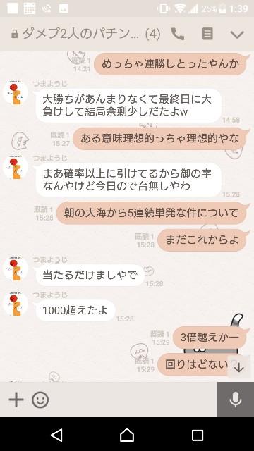 f:id:tumamimi:20171205014258j:plain