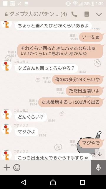 f:id:tumamimi:20171205014305j:plain
